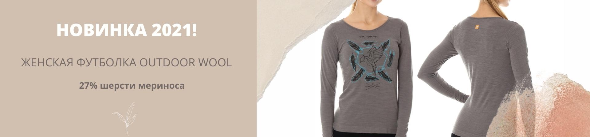 Футболка женская Outdoor Wool Птица - Новинка 2021!